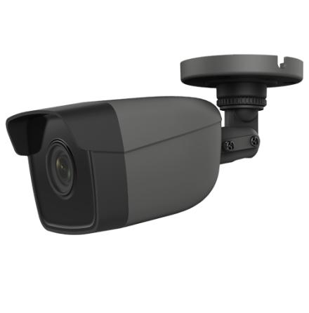 IP kamera Bullet SF-IPB025HG-2E