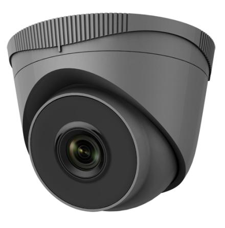 IP kamera Turret SF-IPT943HG-2E