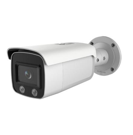 IP kamera Bullet SF-IPB798CWH-4U-AI2